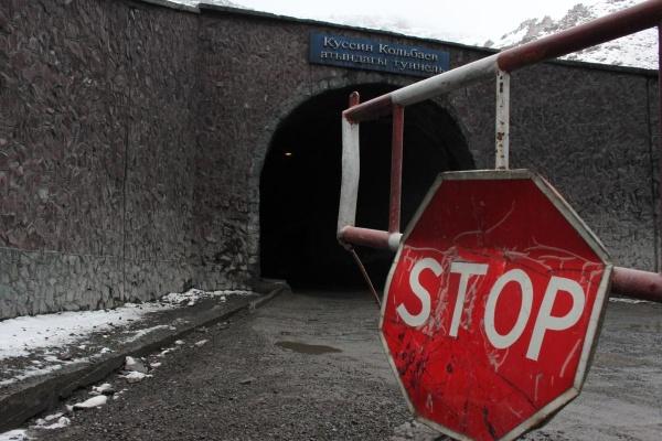 Le tunnel Kolbaev, crédit : Aïdaï Erikova