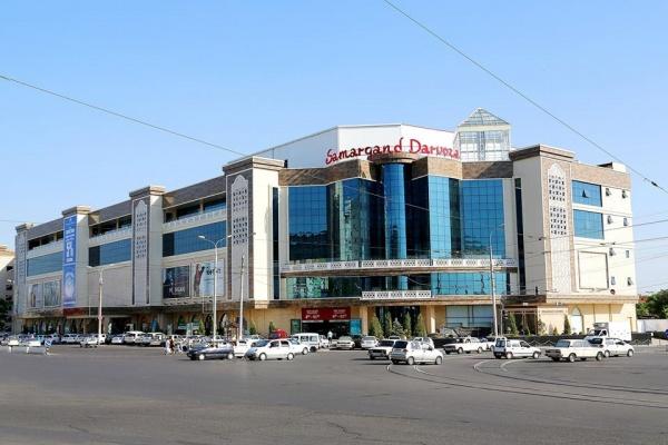 Tachkent immeuble commerce ville