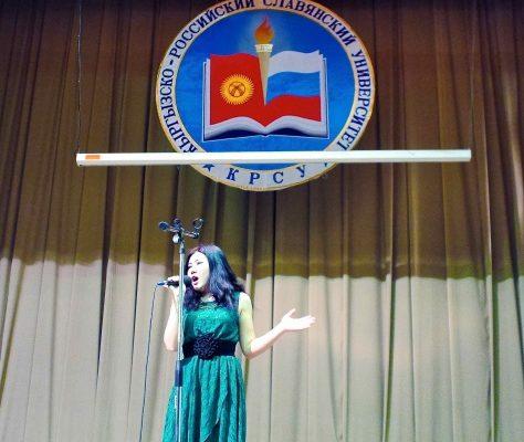 chanson francophone Bichkek