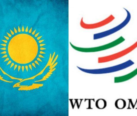 Kazakhstan OMC entrée
