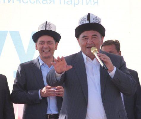politicien kirghiz or